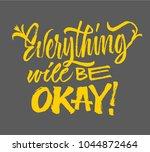motivation inspiration quote....   Shutterstock .eps vector #1044872464
