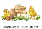 easter card with cute chicken... | Shutterstock .eps vector #1044888445