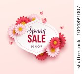 spring sale background with... | Shutterstock .eps vector #1044891007