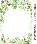spring and summer greeting card.... | Shutterstock . vector #1044904831