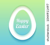 easter card with paper cut egg...   Shutterstock .eps vector #1044911497