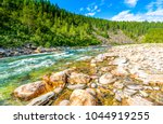 mountain forest river landscape | Shutterstock . vector #1044919255