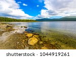 mountain forest river panorama | Shutterstock . vector #1044919261