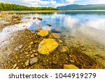 mountain forest river shore... | Shutterstock . vector #1044919279