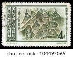 CHINA - CIRCA 1956: A stamp printed in china shows Salt mine, circa 1956 - stock photo