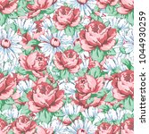 rose and chamomile flower hand... | Shutterstock .eps vector #1044930259
