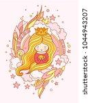 cute little princess mermaid... | Shutterstock .eps vector #1044943207