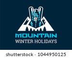 logo for the ski resort. a... | Shutterstock .eps vector #1044950125