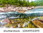 mountain forest river water... | Shutterstock . vector #1044953395