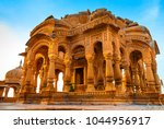 the royal cenotaphs of historic ... | Shutterstock . vector #1044956917