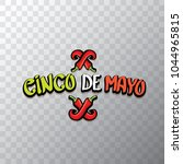 cinco de mayo banner with hand...   Shutterstock .eps vector #1044965815