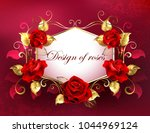 Stock vector white signboard with red roses decorated with golden leaves and stems on red background 1044969124