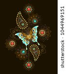 asymmetric pattern with... | Shutterstock .eps vector #1044969151