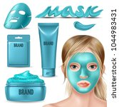 set of blue foil mask and scrub ... | Shutterstock .eps vector #1044983431
