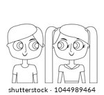 portrait boy and girl brother... | Shutterstock .eps vector #1044989464