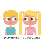 portrait boy and girl brother... | Shutterstock .eps vector #1044992281