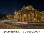 vienna austria   23 september... | Shutterstock . vector #1044998974