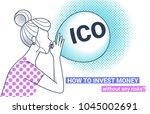 ico fraud conceptual design how ... | Shutterstock .eps vector #1045002691