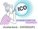 ico fraud conceptual design how ... | Shutterstock .eps vector #1045002691