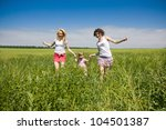 three families have fun in the... | Shutterstock . vector #104501387