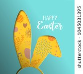 happy easter greeting... | Shutterstock .eps vector #1045031395