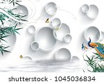 3d white circle with peacock | Shutterstock . vector #1045036834