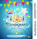 amazing songkran festival... | Shutterstock .eps vector #1045037599