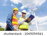 alternative power or renewable... | Shutterstock . vector #1045054561