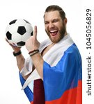 happy man soccer fan wearing... | Shutterstock . vector #1045056829