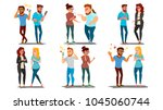 quarrel people set vector.... | Shutterstock .eps vector #1045060744