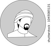 emirate man icon  arab man icon  | Shutterstock .eps vector #1045085131