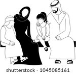 happy emirate family  | Shutterstock .eps vector #1045085161