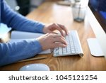 man working in office. finance... | Shutterstock . vector #1045121254