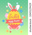 easter typography.hand drawn... | Shutterstock .eps vector #1045129429