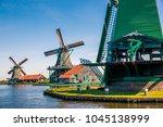 traditional dutch windmills... | Shutterstock . vector #1045138999