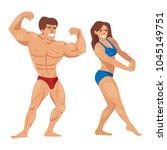bodybuilders characters... | Shutterstock .eps vector #1045149751