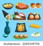 japanese food vector sushi on... | Shutterstock .eps vector #1045149754
