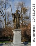Small photo of Tsar Samuel monument Sofia Bulgaria