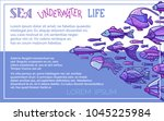 vector sea underwater life... | Shutterstock .eps vector #1045225984
