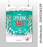 spring sale print poster design.... | Shutterstock .eps vector #1045236139