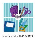 school supplies and utensils on ... | Shutterstock .eps vector #1045245724