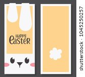 front and back cute rabbit...   Shutterstock .eps vector #1045250257