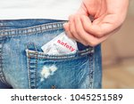 young men's jeans back pocket... | Shutterstock . vector #1045251589
