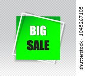 big sale square banner. black... | Shutterstock .eps vector #1045267105