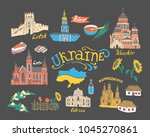 vector icons with national...   Shutterstock .eps vector #1045270861