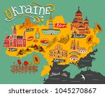 illustrated map of ukraine with ... | Shutterstock .eps vector #1045270867