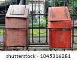 rusty old metal waste... | Shutterstock . vector #1045316281