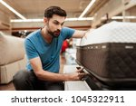 handsome bearded man is testing ... | Shutterstock . vector #1045322911