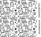 cat doodle background in white... | Shutterstock . vector #1045328791