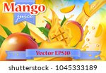 vector ads 3d promotion banner  ... | Shutterstock .eps vector #1045333189